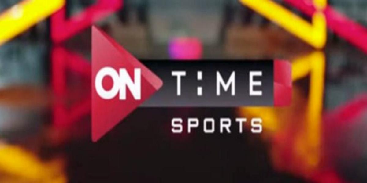 تردد قناة on time sport الجديد 2021 علي النايل سات أون تايم سبورت 1 و 2 و 3