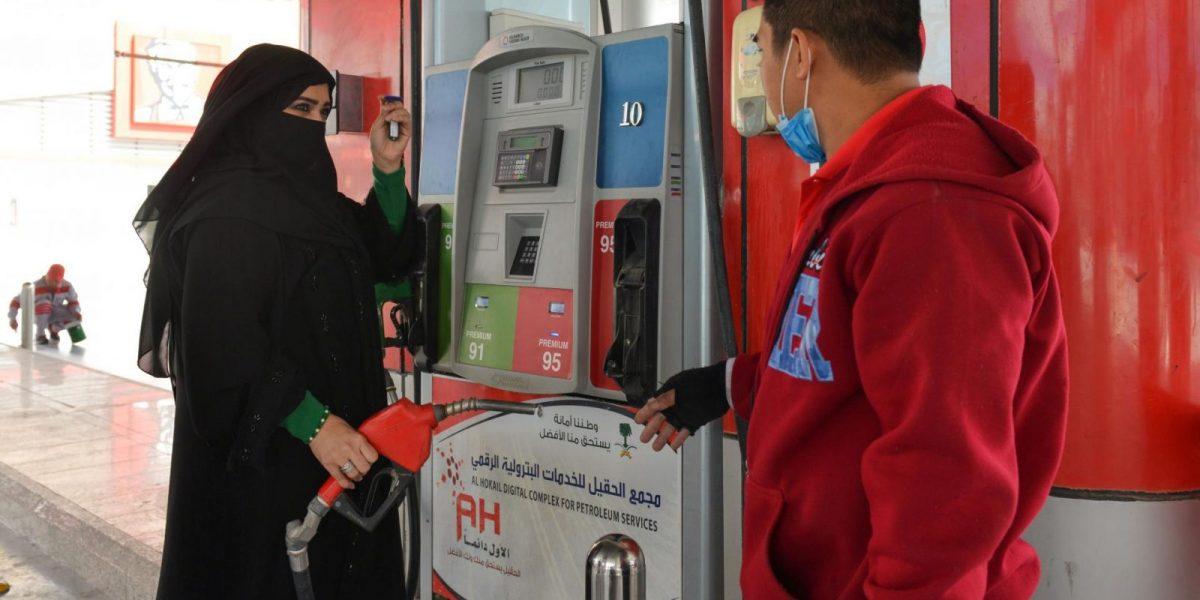 أرامكو تعلن أسعار البنزين الجديدة بدايةً من اليوم الإثنين 11 يناير 2021