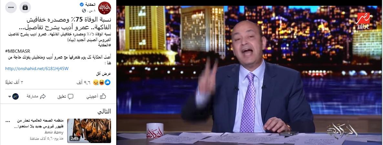 والناظر يطمئن المصريين.. ظهور فيروس نيباه الجديد في الصين ونسبة الوفاة به 75% وأعراضه وأماكن ظهوره 4