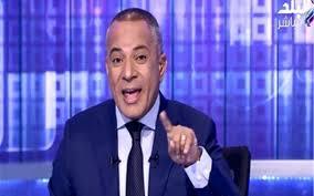 """فرض رسوم جديدة علي تذاكر السينما والسكك الحديدية وموسى ينفعل على الهواء """"حرام المواطن مش ناقص"""" 2"""