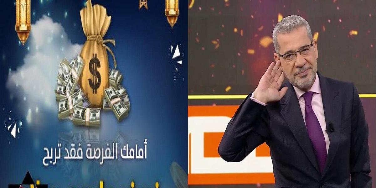 الإعلامي مصطفى الأغا يعلن طريقة الإشتراك الجديدة في مسابقة الحلم 2021 وجوائز هي الأكبر هذا العام ولأكثر من متسابق 3