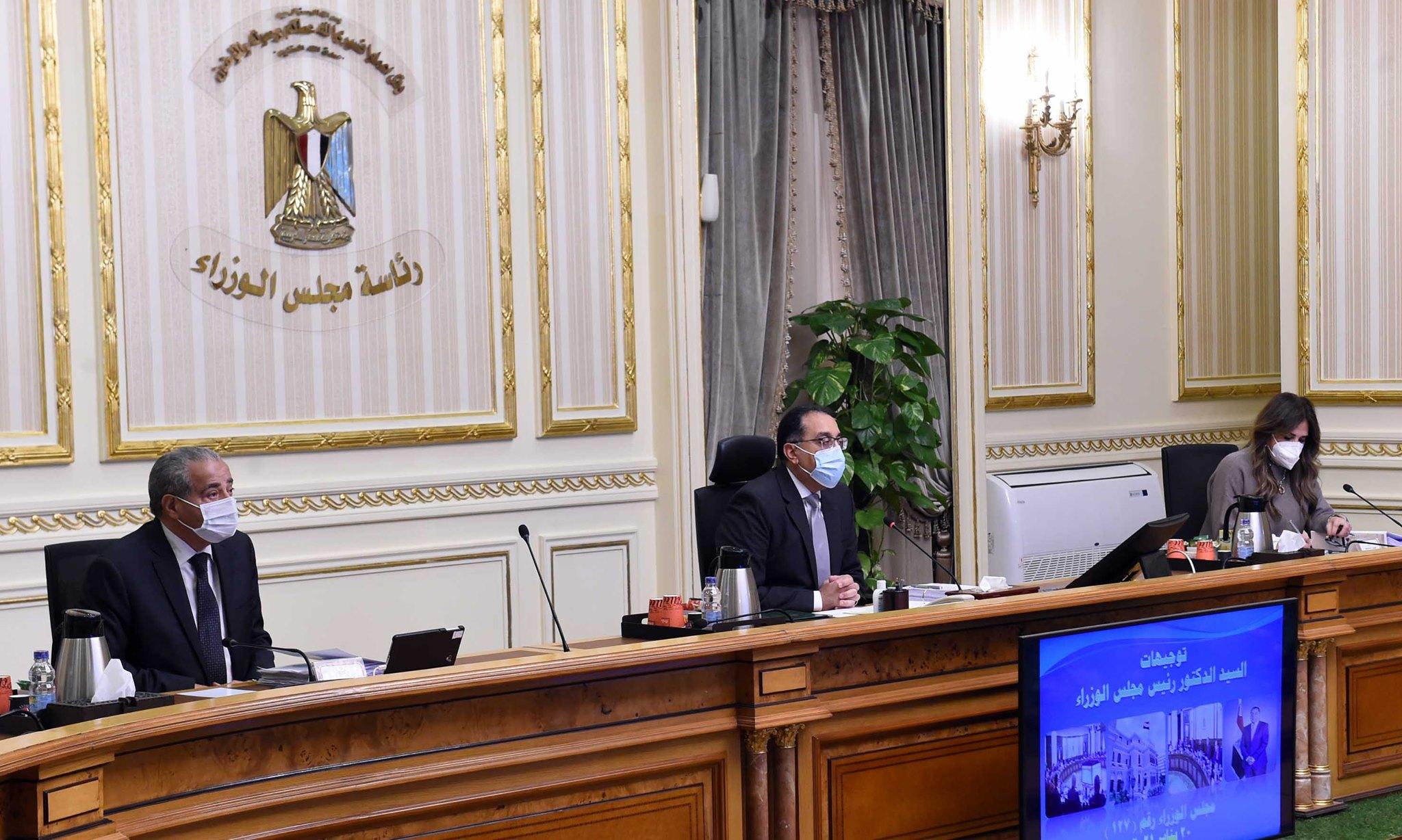 رسمياً.. رئيس الوزراء يعلن الخميس المقبل إجازة رسمية للقطاعين العام والخاص ونشر القرار بالجريدة الرسمية 4
