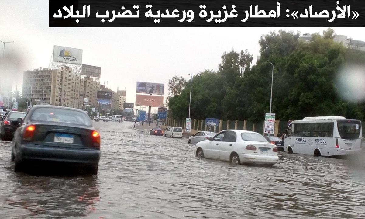 الأرصاد الجوية.. كتل سحابية ضخمة غرب البلاد الآن وأمطار غزيرة ورعدية خلال ساعات وحالة طقس الجمعة