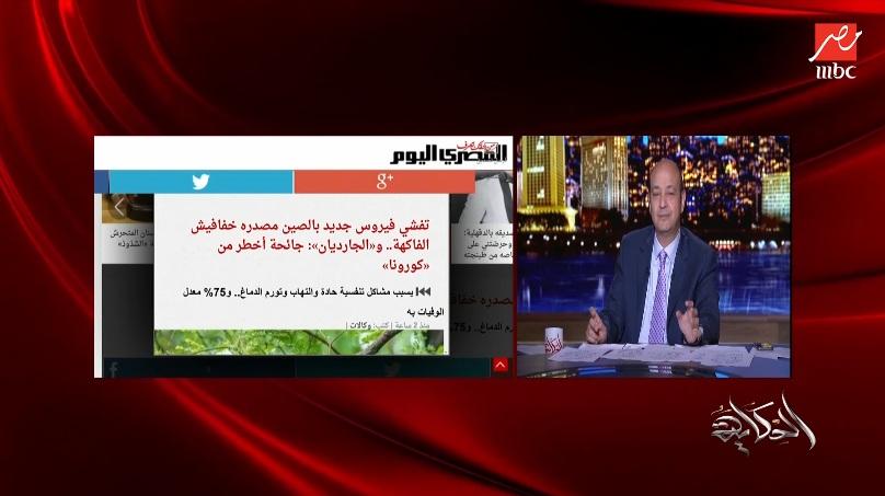 والناظر يطمئن المصريين.. ظهور فيروس نيباه الجديد في الصين ونسبة الوفاة به 75% وأعراضه وأماكن ظهوره 2