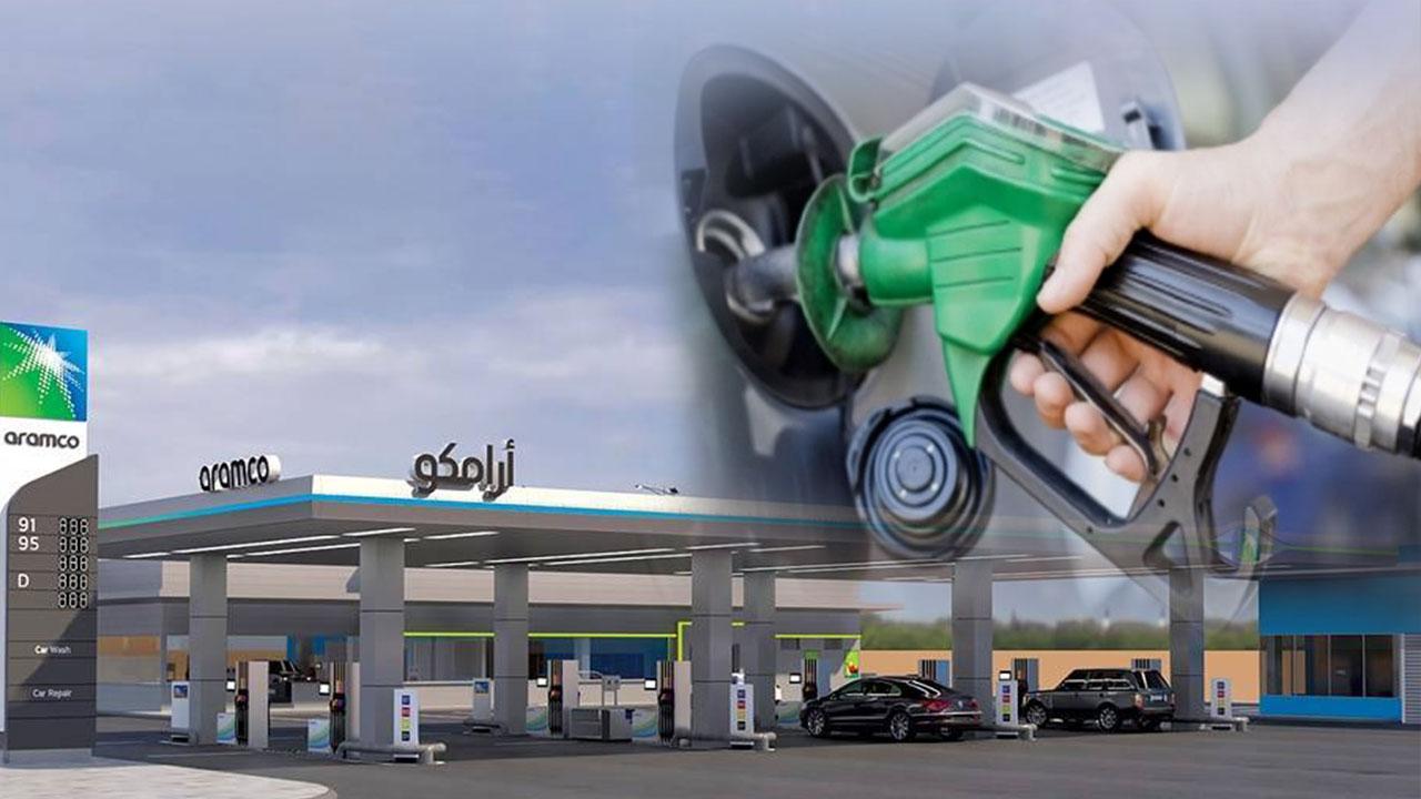 أرامكو تعلن أسعار البنزين الجديدة بدايةً من اليوم الإثنين 11 يناير 2021 2