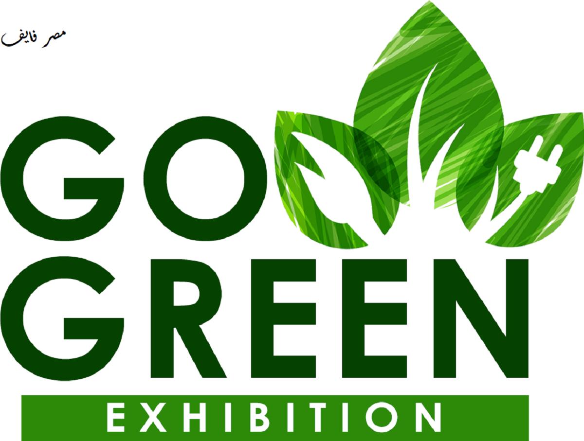 موقع gogreen masr لتقديم احلال السيارات القديمة بالغاز الطبيعي 2021