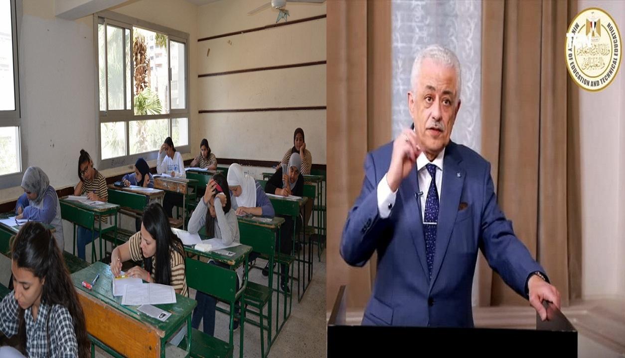 وزير التربية والتعليم يعلن رسميًا عن نظام امتحانات الثانوية العامة 2021 الجديد