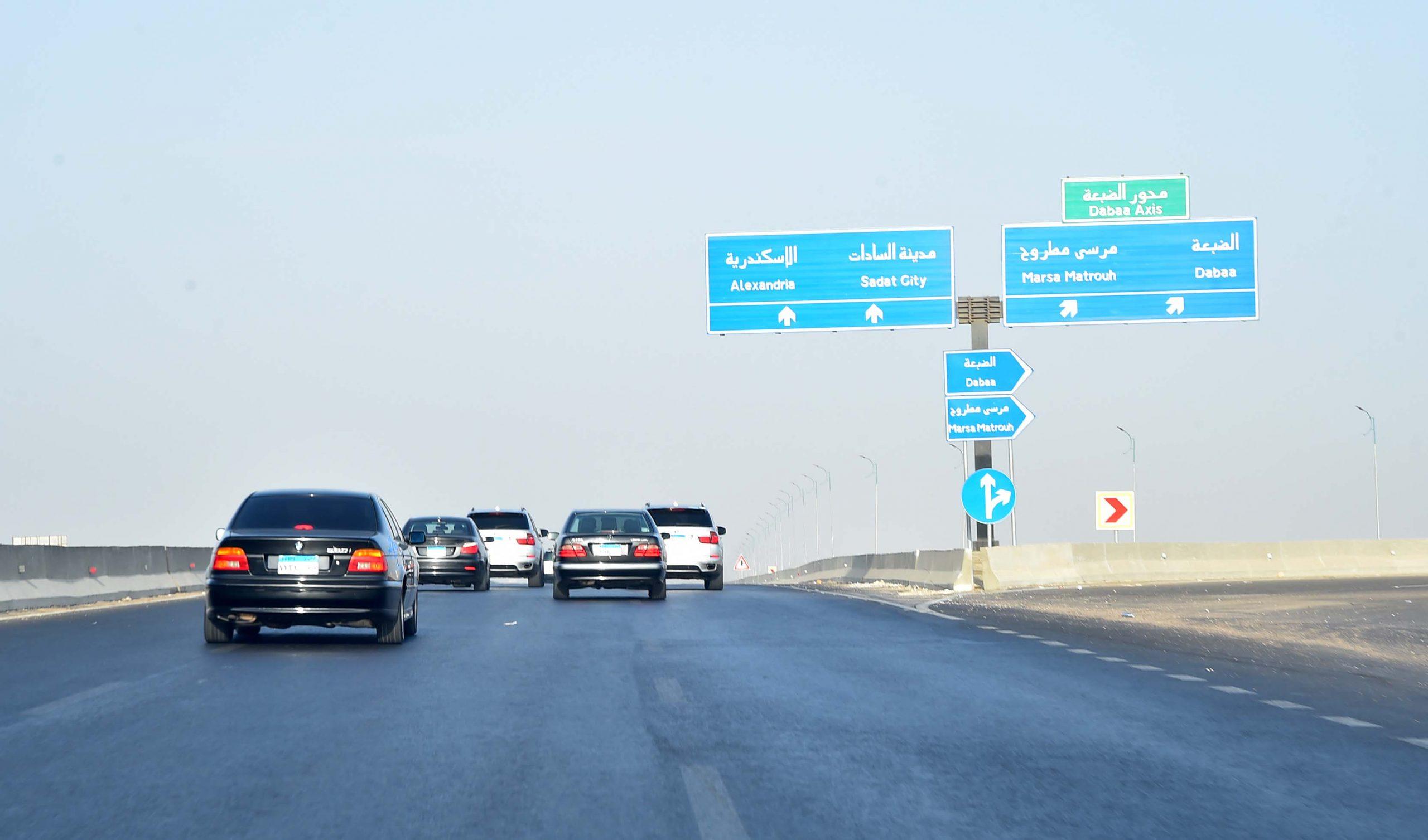 قانون المرور الجديد 2021.. الرسوم المفروضة والملصق الإلكتروني