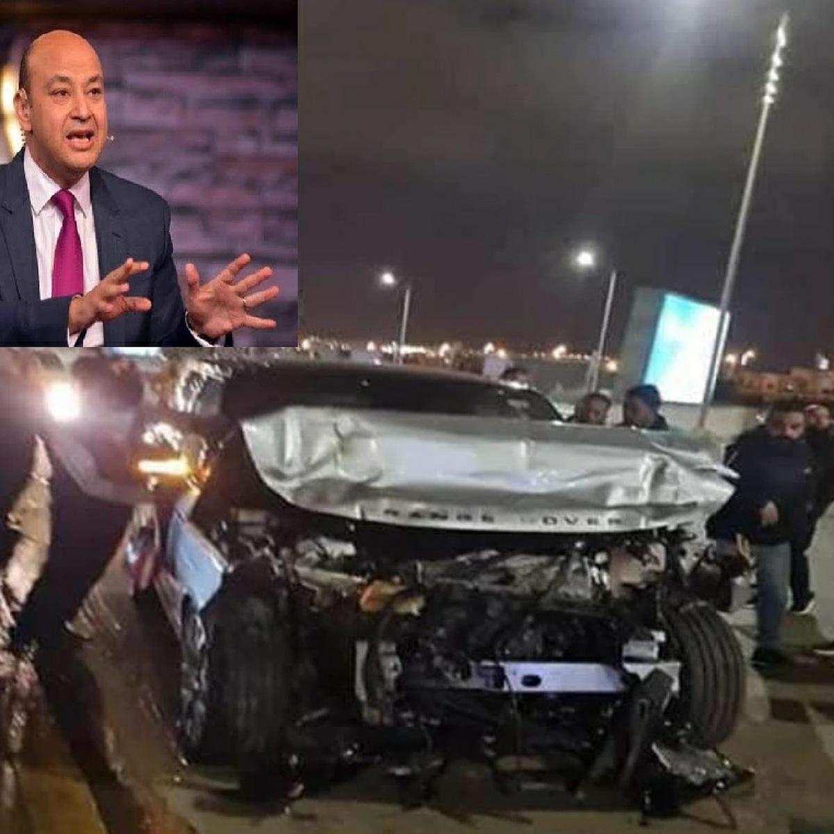 تفاصيل حادث الإعلامي عمرو أديب ونقله المستشفى