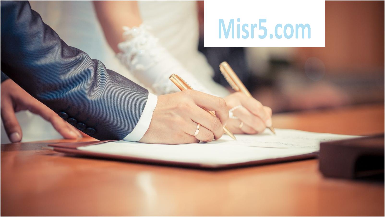 عقوبة الزواج الثاني دون علم الزوجة بمشروع قانون الأحوال الشخصية