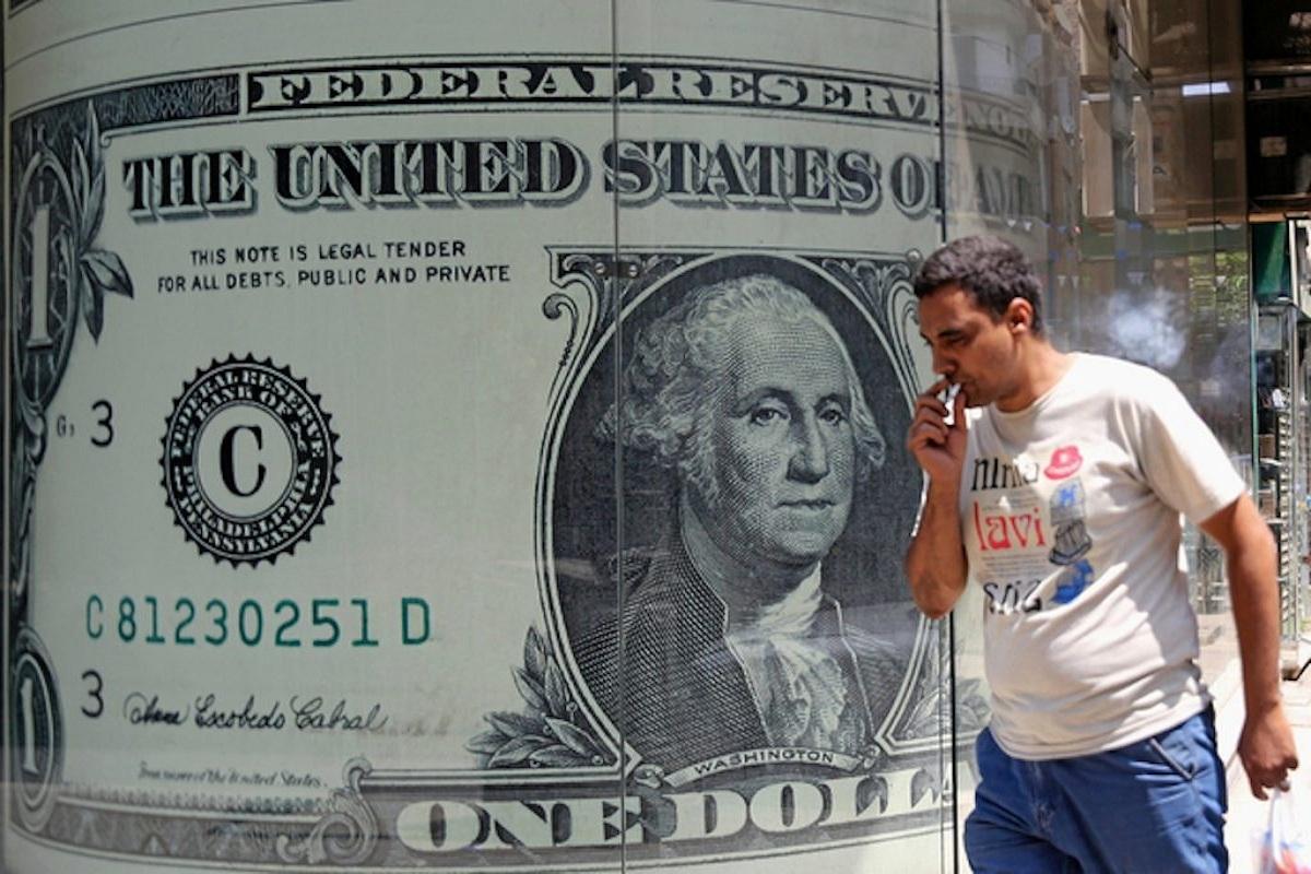 استقرار سعر الدولار اليوم في مصر الأحد 13 يونيو 2021 مقابل الجنيه 2