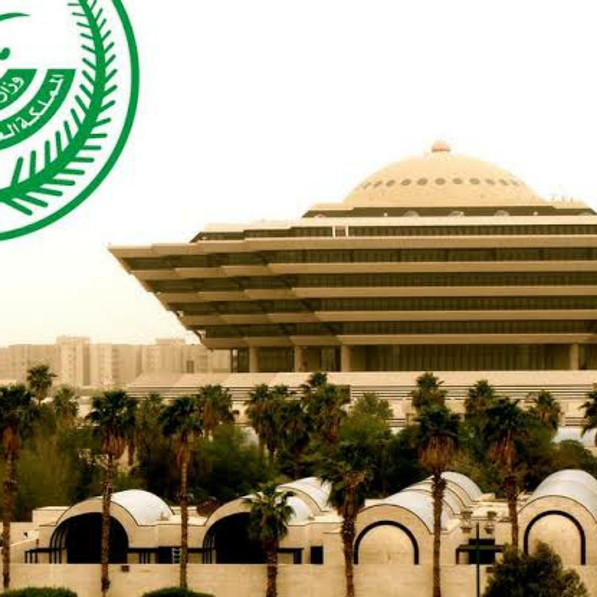 السعودية| وضع قرارات للحد من إنتشار فيروس كورونا بالمملكة