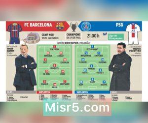 برشلونة ضد باريس سان جيرمان
