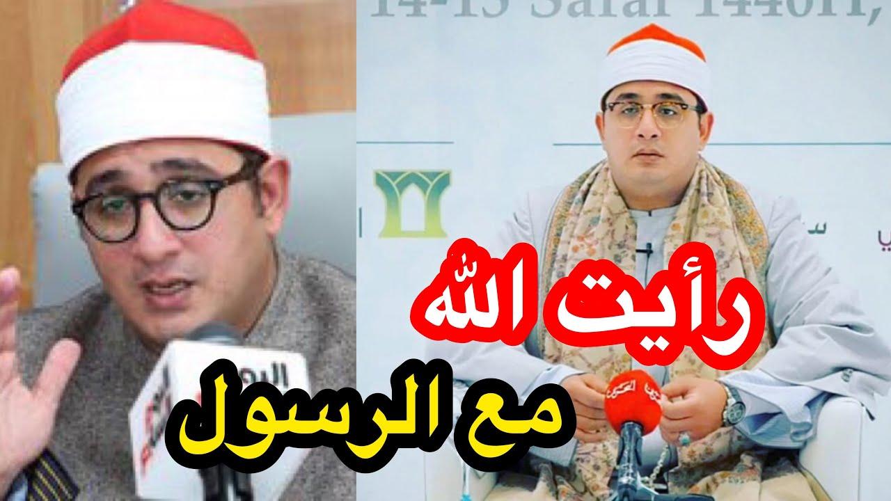 """الشيخ محمود الشحات أنور.. رأيت الله وصعدت إلى السماء السابعة مع رسول في المنام وكانت النجوم تحتي """"فيديو"""" 3"""