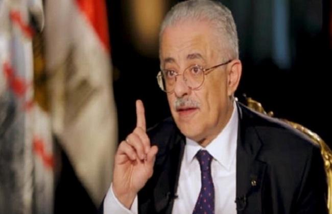 أخبار مصر والتعليم