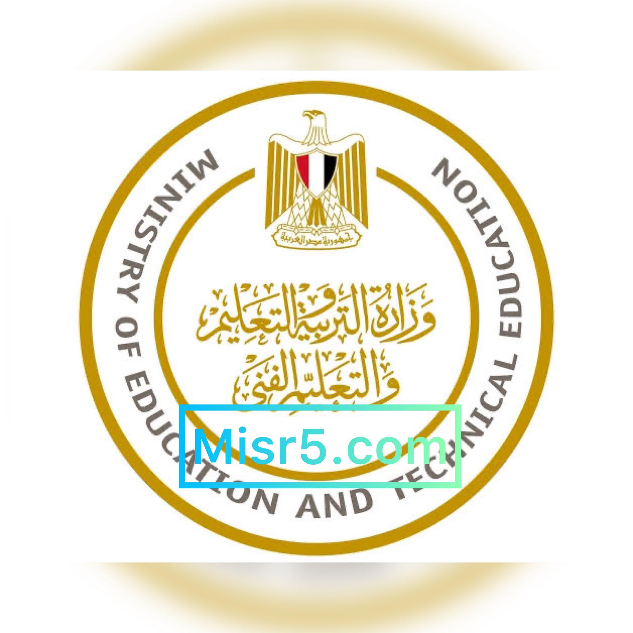وزارة التربية والتعليم المصرية تقرر تأجيل الإمتحانات لهؤلاء الطلاب فقط