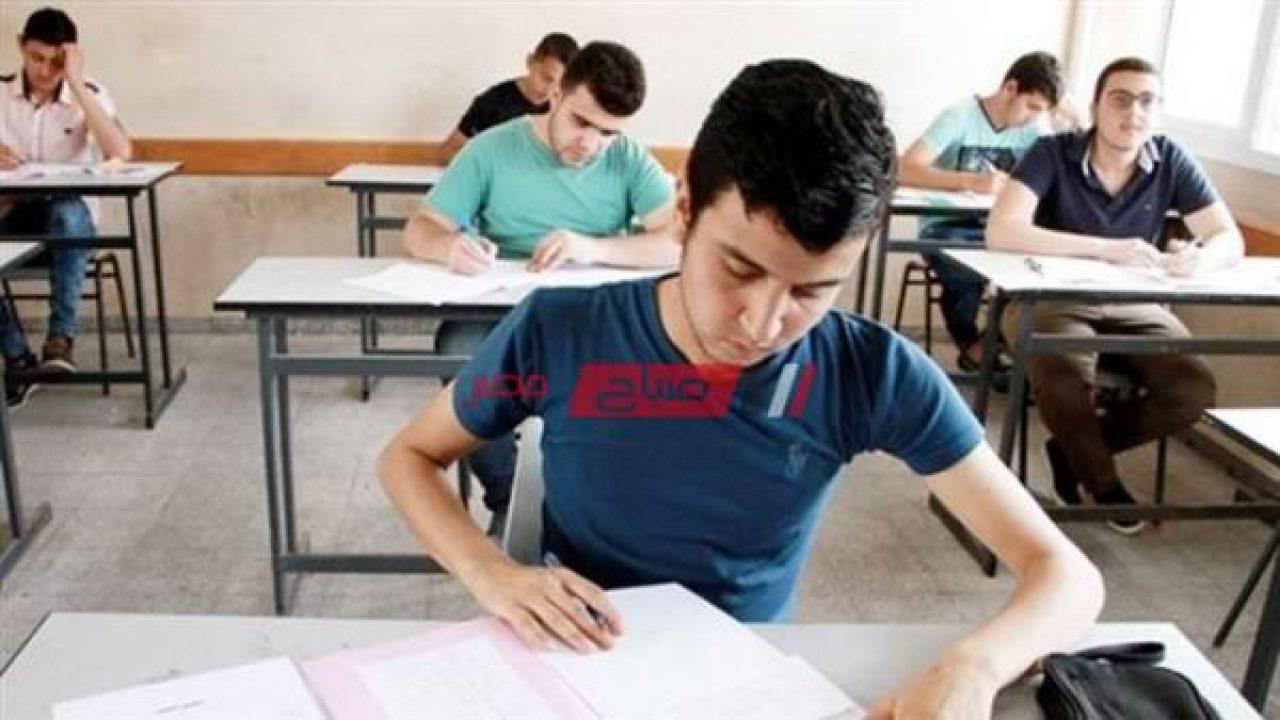 """""""من المنزل أم من المدرسة"""".. مصادر تكشف تفاصيل امتحانات أولى وتانية ثانوي 2021 للفصل الدراسي الأول 2"""