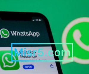 جديد Whatsapp | تعيد التفكير بشأن التحديث الجديد وتعود علامات الاستفهام؟