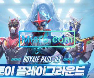 ببجي الكورية apk خطوات التحميل ومزايا حديثه ومتنوعة 2021