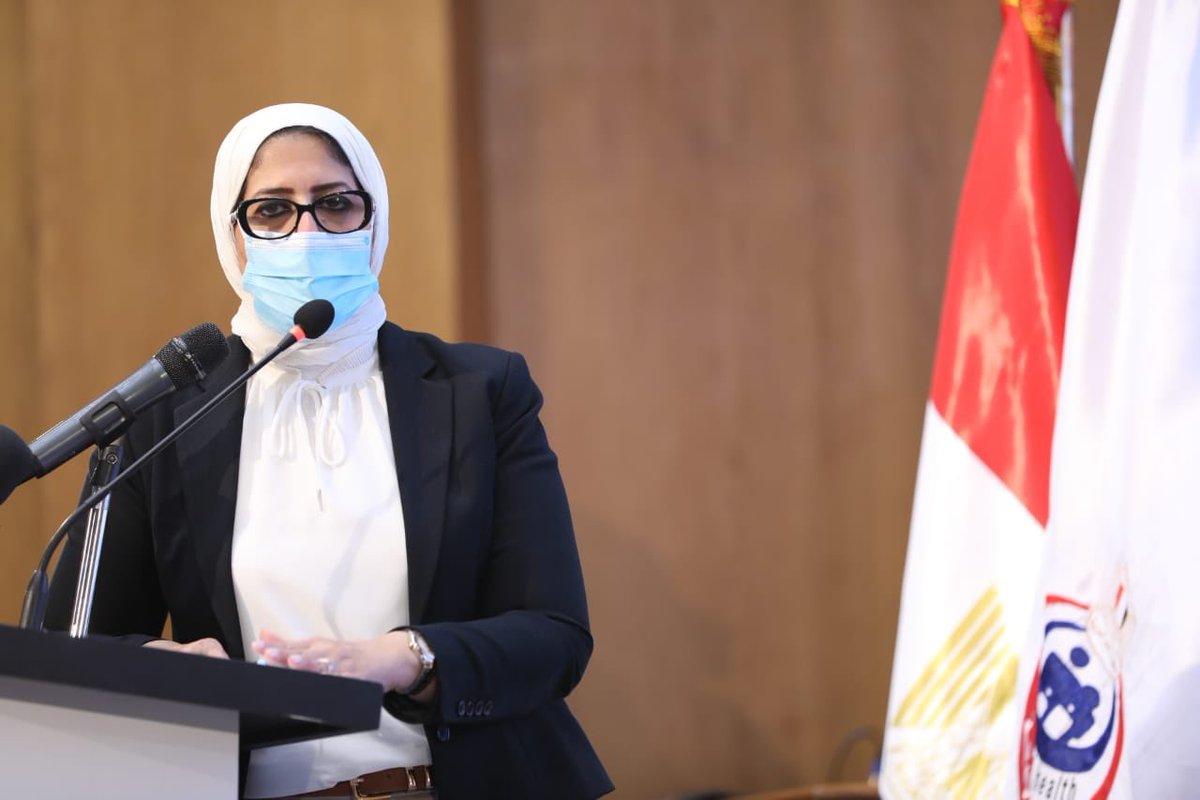 """الصحة تعلن موقفها من عودة الدراسة وتتوقع زيادة أعداد الإصابات في رمضان """"أبريل ومايو"""" 2"""