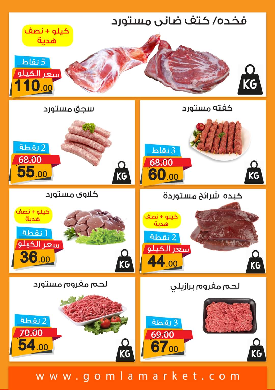 Wholesale Market offers and discounts on fresh meat products