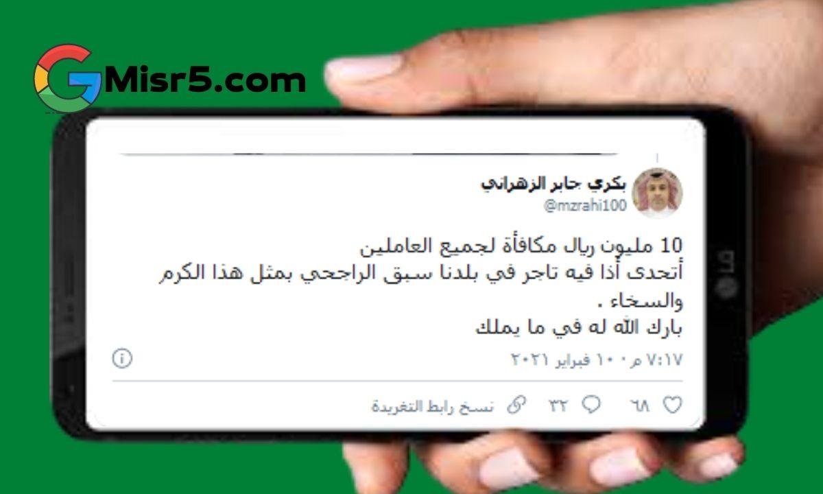 تعليق علي قرار سليمان الراجحي