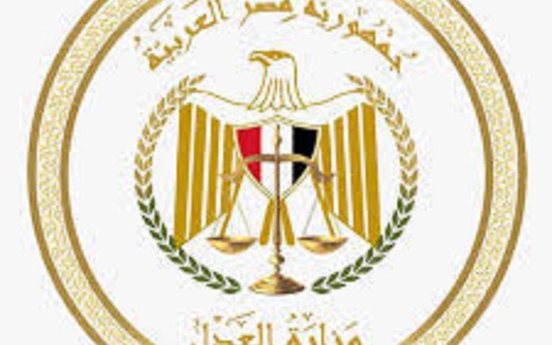 الحكومة تنفي نزع ملكية الوحدات السكنية.. والمستجدات الحاصلة لقانون الشهر العقاري