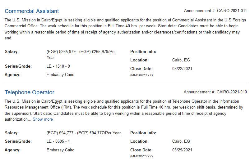 وظائف خالية بالسفارة الأمريكية بالقاهرة للمؤهلات العليا والمتوسطةبرواتب تصل إلى 8000 جنيه 1