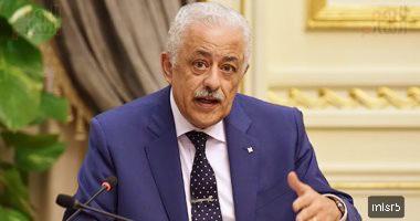وزير التعليم يحدد مصير الشهادة الإعدادية