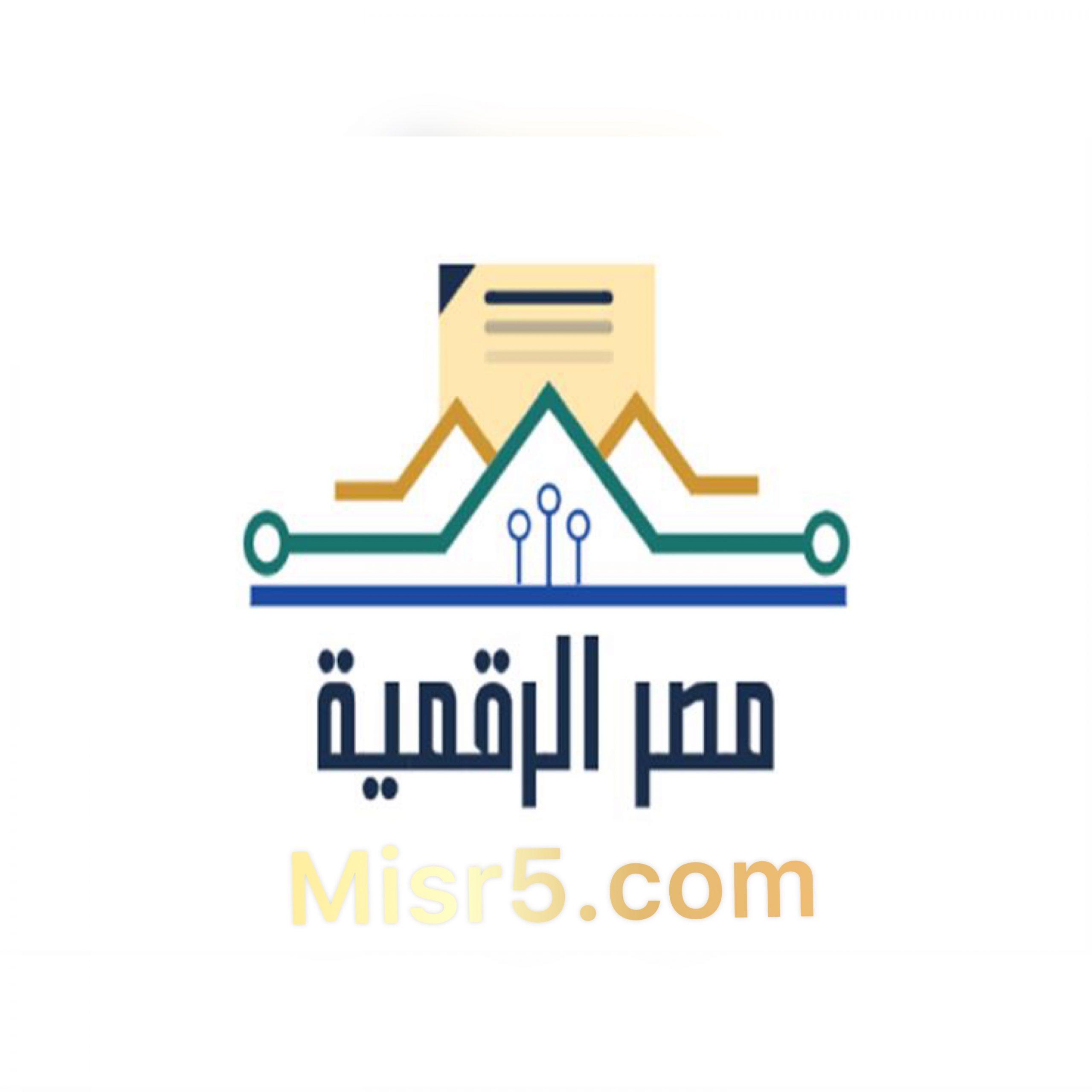 جديد بوابة مصر الرقمية   35 خدمة حكومية إلكترونية منها خدمات الشهر العقاري والتموين