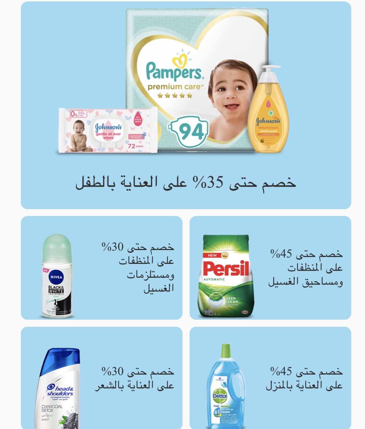 New Carrefour Egypt introduces 50 EGP discount codes on your first order. 5