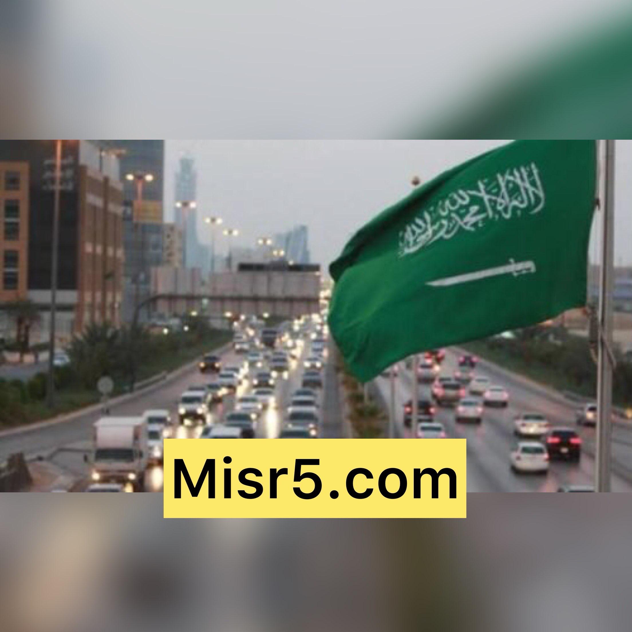 إلغاء نظام الكفيل 2021 قيد التنفيذ غداً الأحد في المملكة العربية السعودية