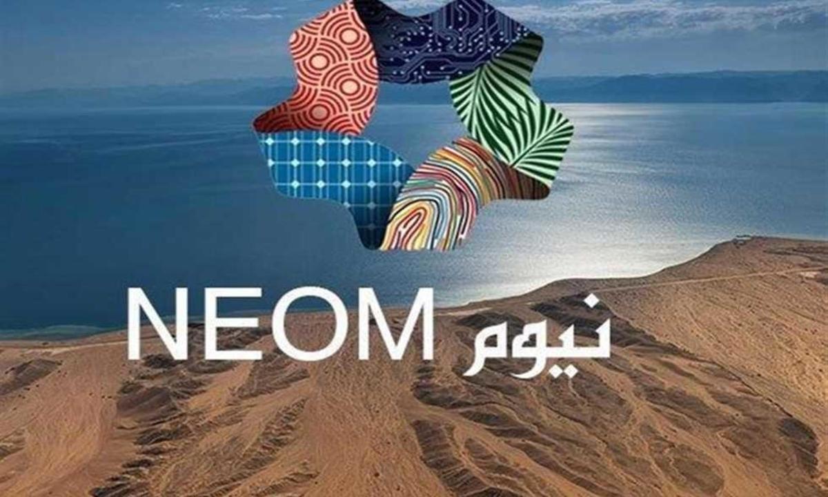 وظائف شاغرة لدى مشروع نيوم بمحافظة تبوك السعودية