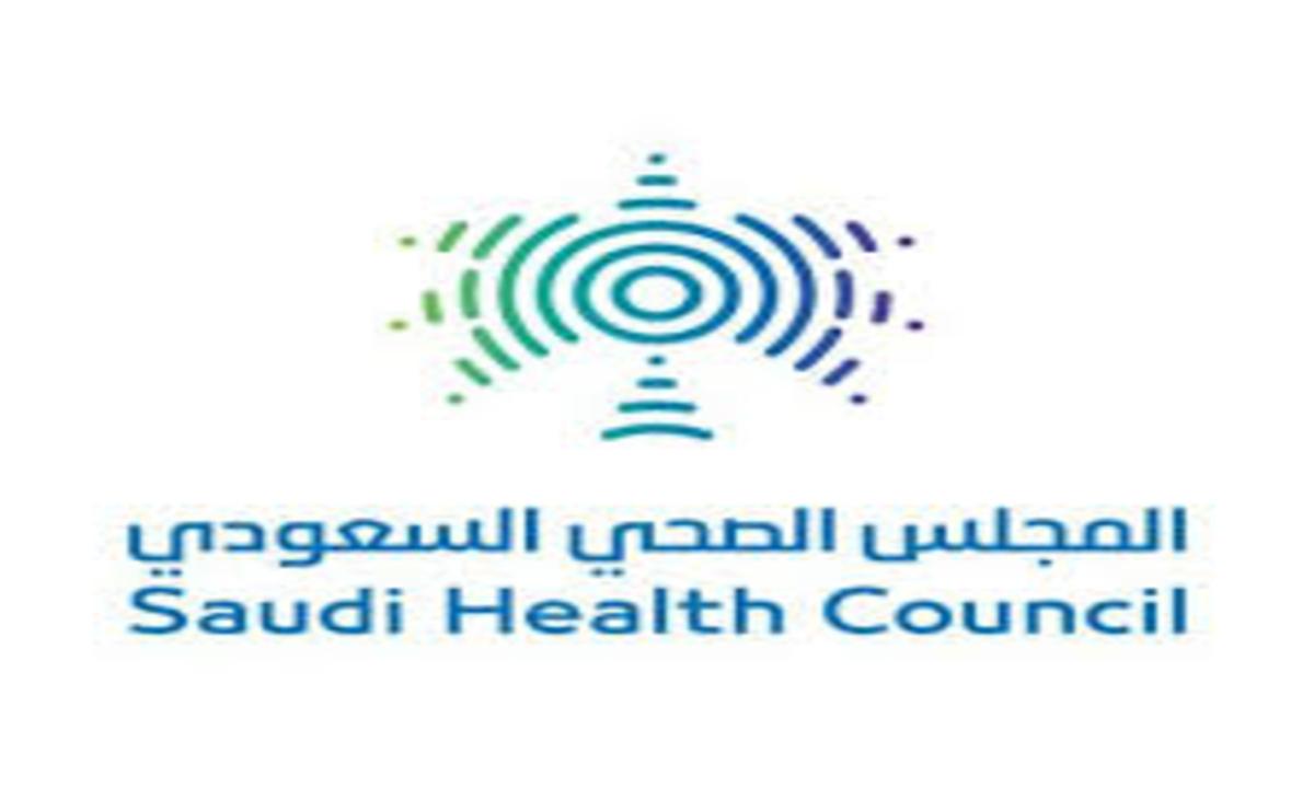 الملك سلمان يوافق على عدد من قرارات المجلس الصحي السعودي