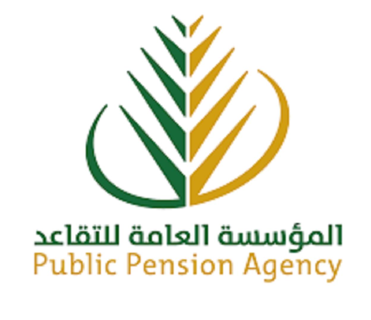صرف معاشات التقاعد شهر إبريل 2021 في السعودية وحساب المعاش