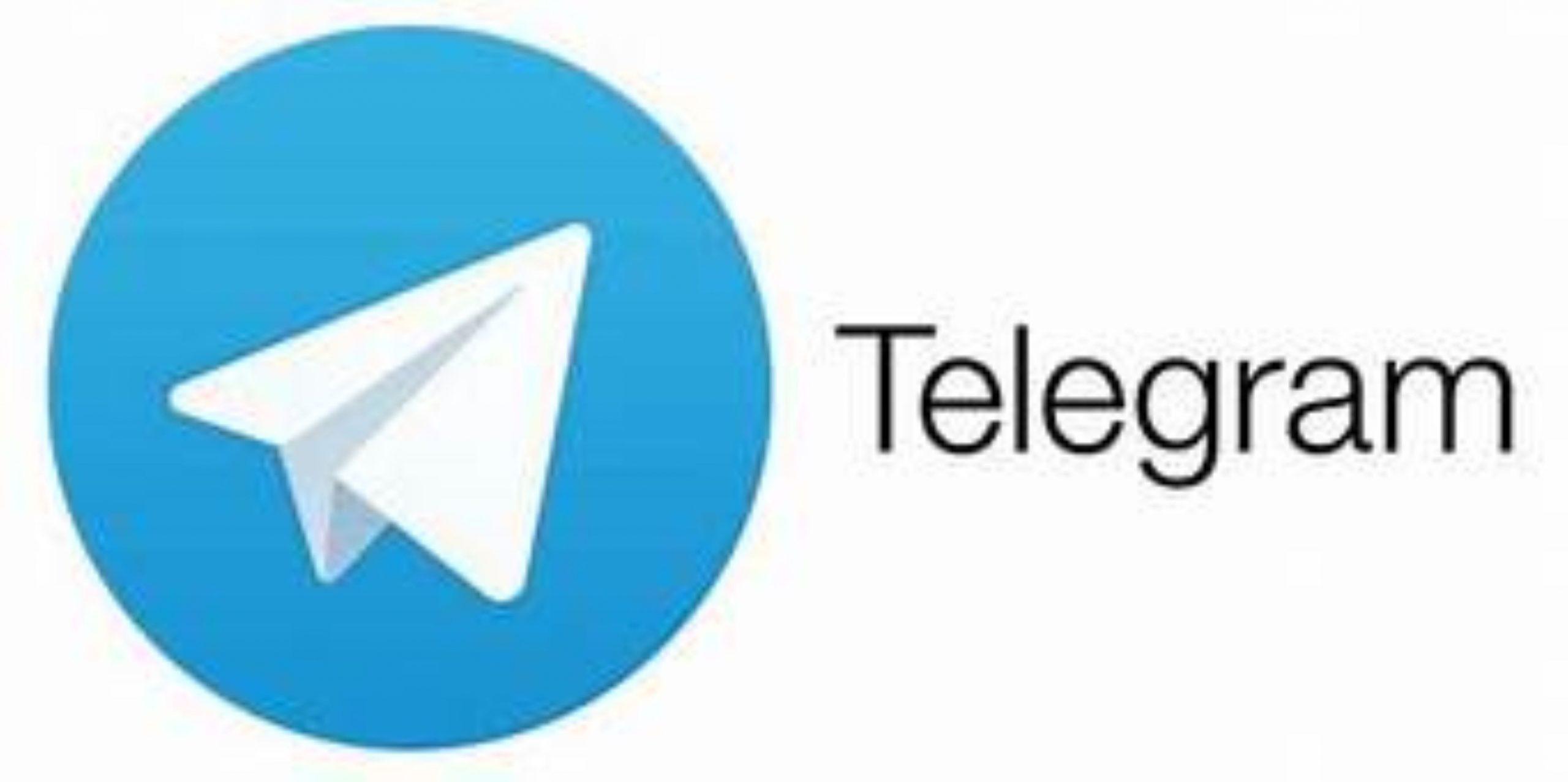 إضافة ميزة مكالمات فيديو جماعية في تليجرام ومنافسة شرسة مع التطبيقات الاخرى