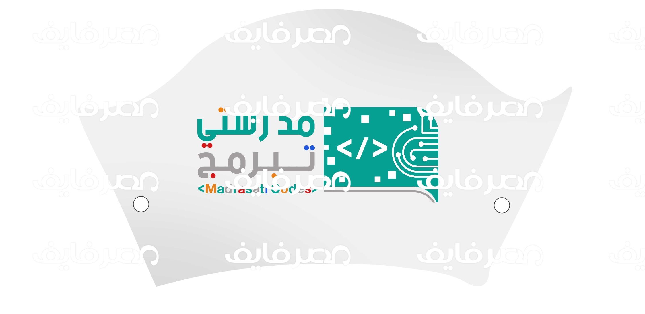 منصة مدرستي السعودية التعليمية تفعل مسابقة مدرستي تبرمج باستخدام لعبة ماين كرافت وخطوات الاشتراك في المسابقة