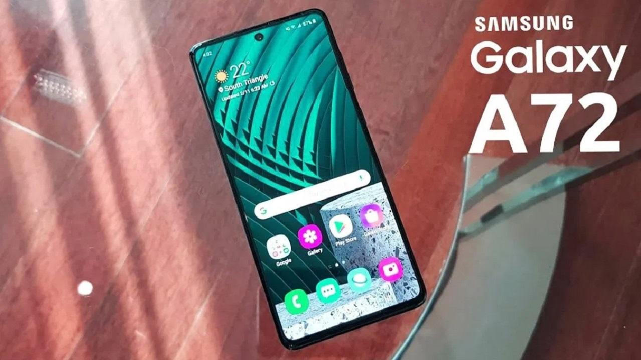 مواصفات وسعر هاتف Samsung Galaxy A72