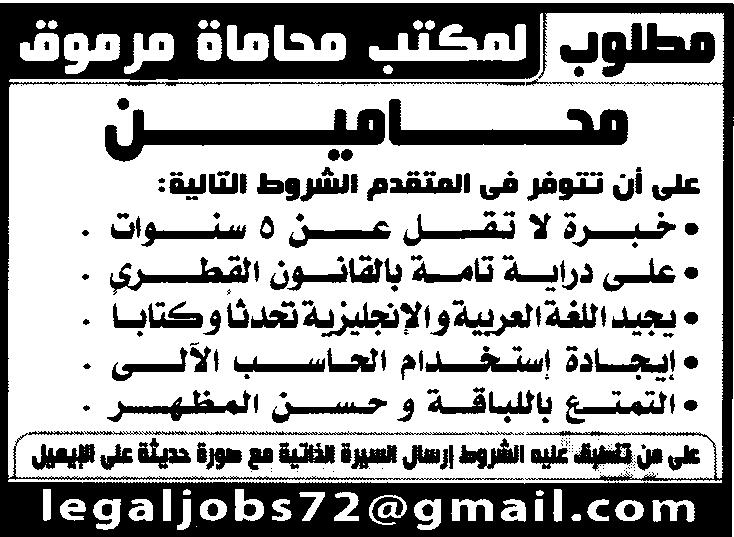 فرص عمل في مصر 2021 6