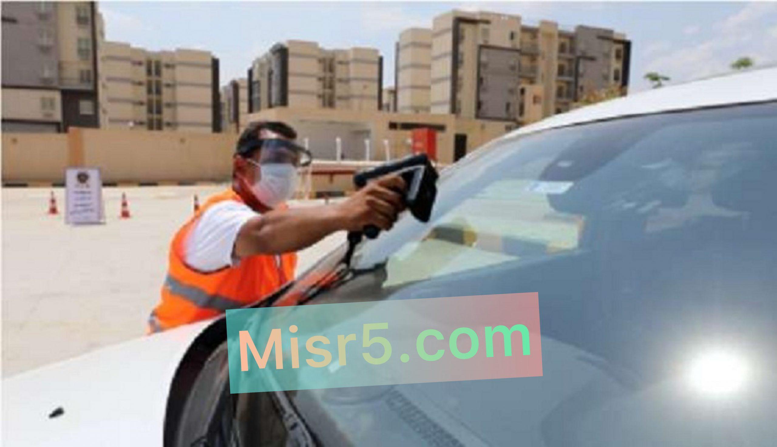 وزارة الداخلية | سيتم السحب الإداري لرخص السيارات لعدم تركيب الملصق الإلكتروني