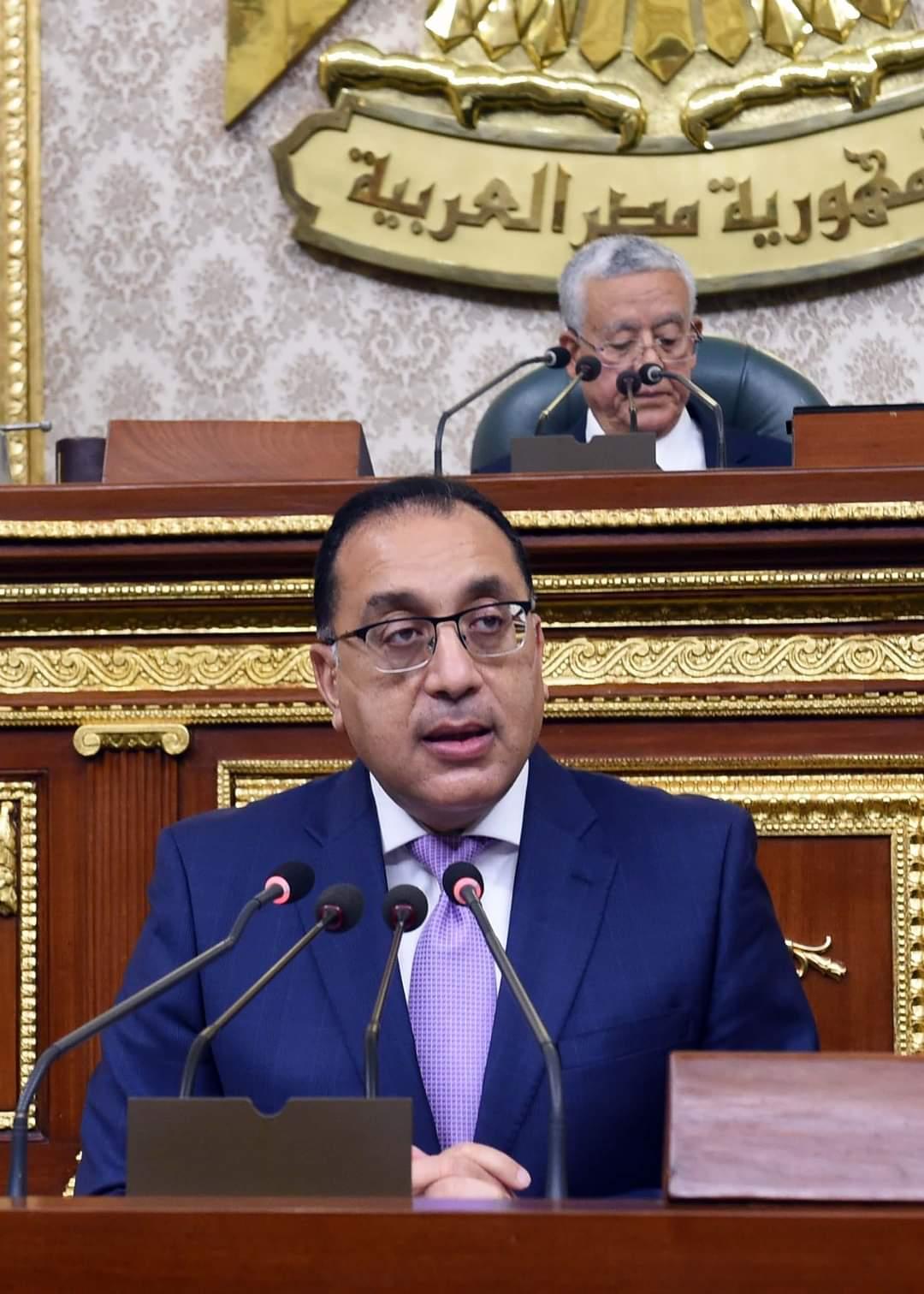 5 أيام متتالية إجازة.. قرارات رئيس الوزراء اليوم بشأن إجازة عيد العمال وشم النسيم وتحرير سيناء 4