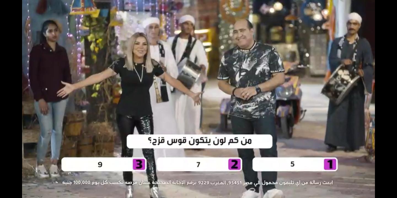 من كم لون يتكون قوس قزح.. والإجابة الصحيحة لسؤال الحلقة 17 من مسابقة مهيب ورزان في رمضان 2