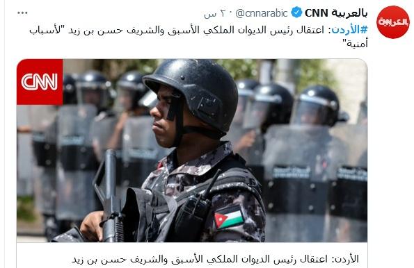 الأردن الآن.. محاولة انقلاب فاشلة على الملك عبدالله الثاني منذ قليل واعتقالات موسعة لمسؤولين سابقين 4