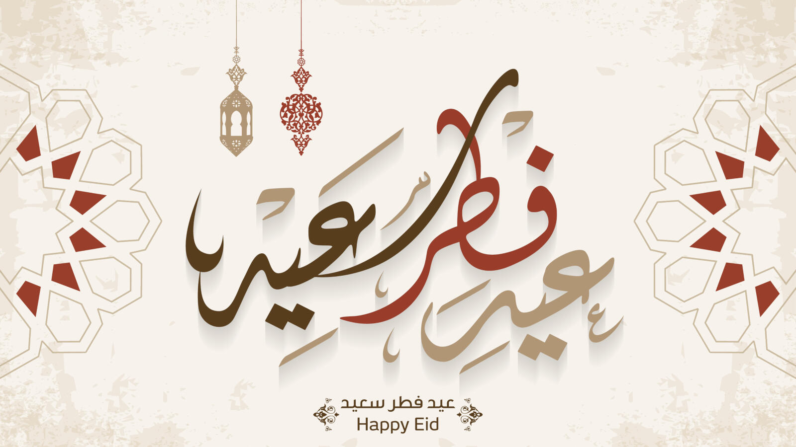 البحوث الفلكية تعلن موعد أول أيام عيد الفطر 2021 في مصر والسعودية وعدد أيام شهر رمضان وغرة شهر شوال 3
