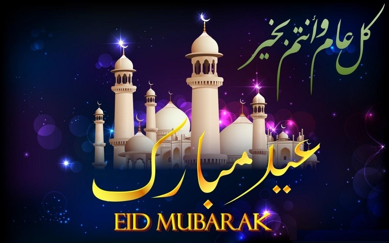 البحوث الفلكية تعلن موعد أول أيام عيد الفطر 2021 في مصر والسعودية وعدد أيام شهر رمضان وغرة شهر شوال 4