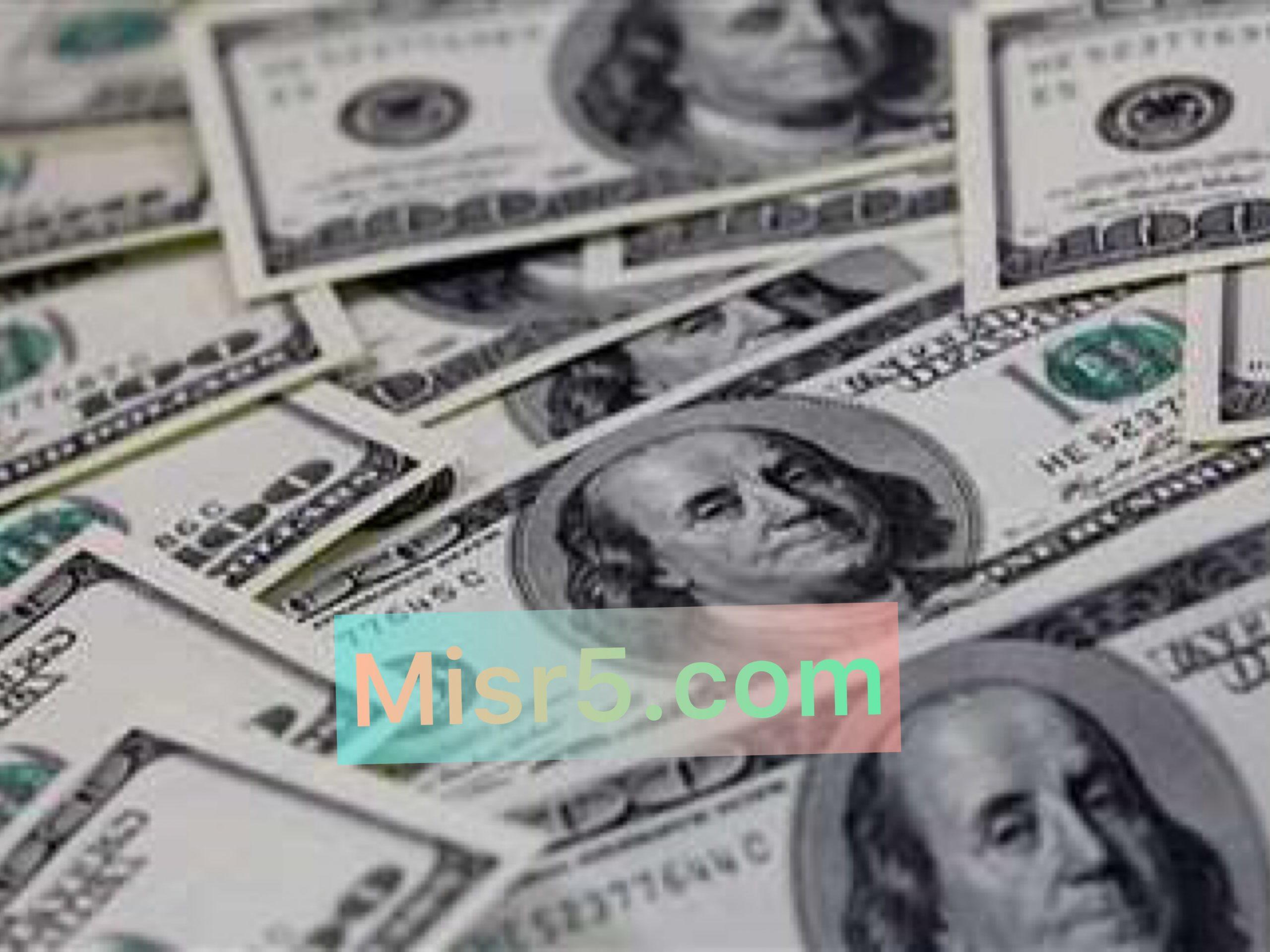 سعر الدولار مقابل الجنيه المصري- اليوم 1 ابريل 2021