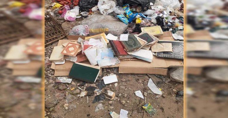قرار عاجل لوزير الأوقاف حول واقعة إلقاء مصاحف مسجد في القمامة بكفر الزيات 4