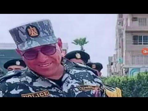 استشهاد العميد محمد عمار مدير قوات أمن الفيوم منذ قليل أثناء تبادل إطلاق النار مع أحد المطلوبين أمنياً 3