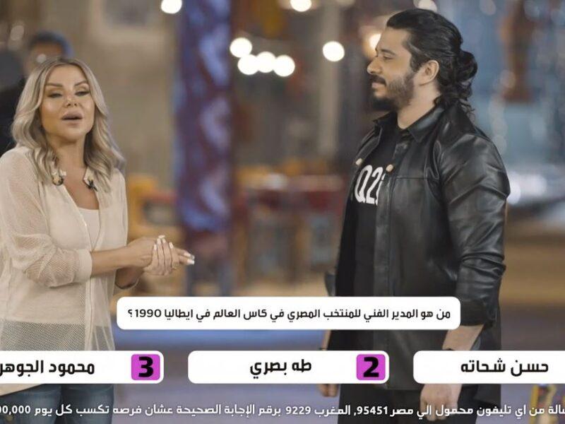 كم يبلغ أقل عرض لمضيق جبل طارق.. مسابقة مهيب ورزان في رمضان 2021 وإجابة سؤال ح 29 13