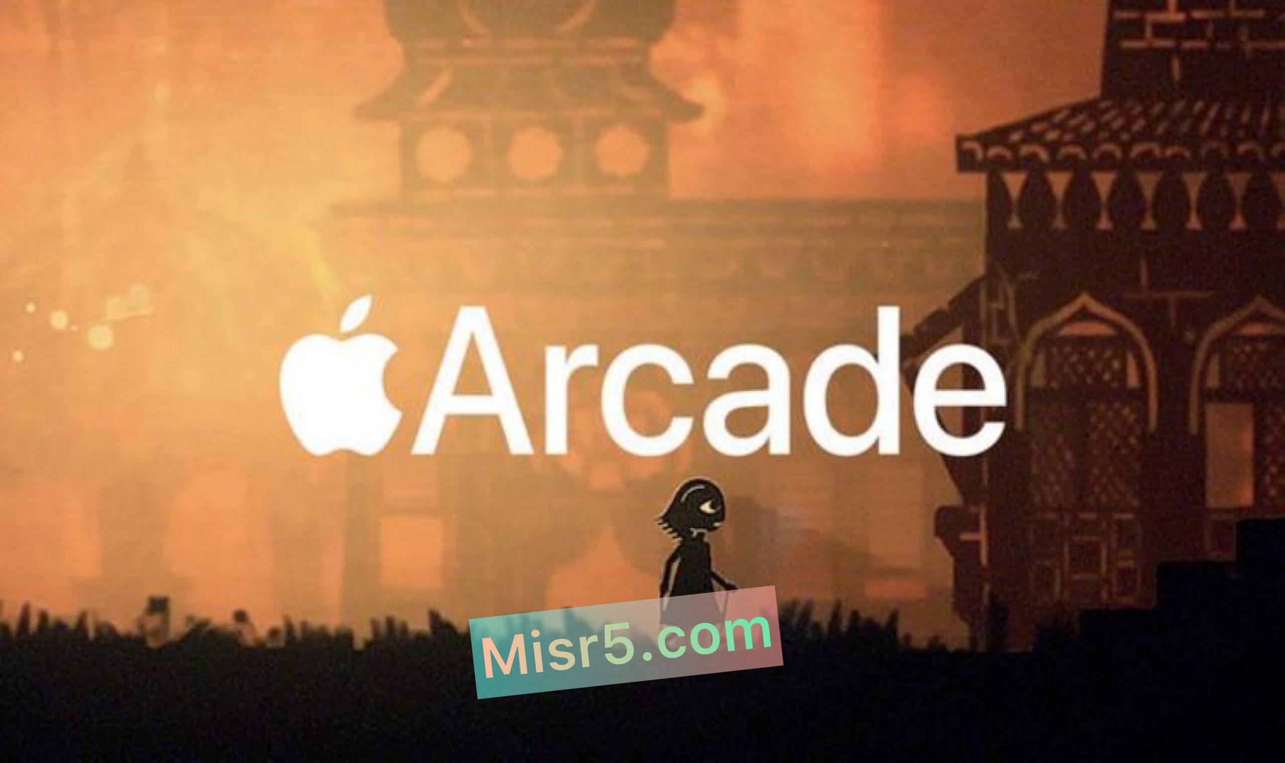 أكبر تحديث لمنصة Apple Arcade على الإطلاق.. إضافة 30 لعبة جديدة